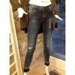PANTALONE JEANS DENIM COTTON GRAFFIATO PUSH UP STRETCH BLUE NIGHT QUEGUAPA MILANO